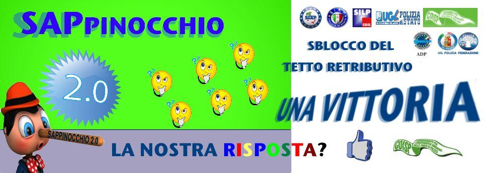 sblocco_tetto_retributivo